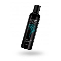 Lubrikační gel SATISFYER MEN Neutral 300 ml
